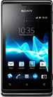 Sony  Xperia E Dual